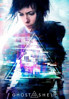 Ghost in the Shell poster image